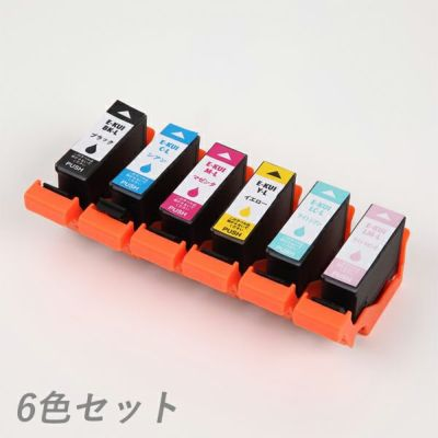 KUI-6CL-L クマノミ 互換インク