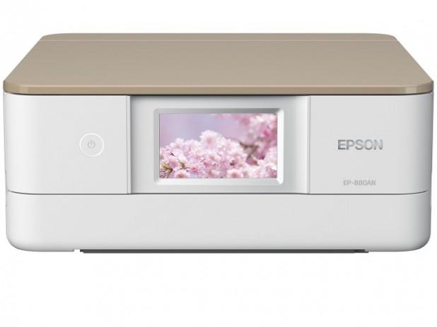EP-880AN