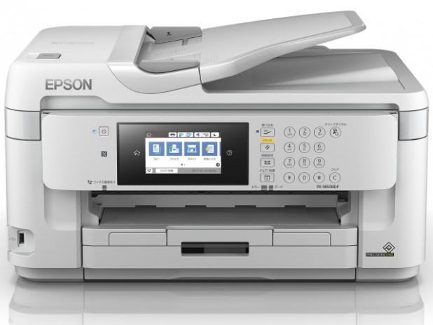 PX-M5080F