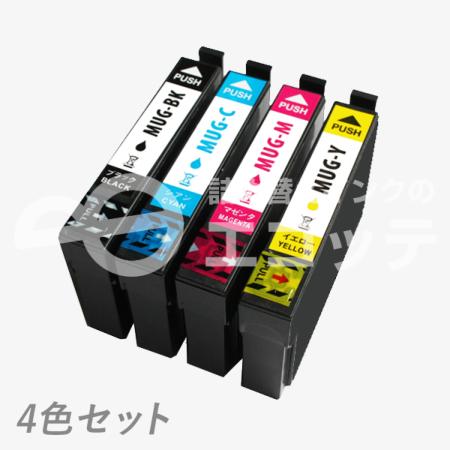 EPSON MUG-4CL マグカップ 互換インク
