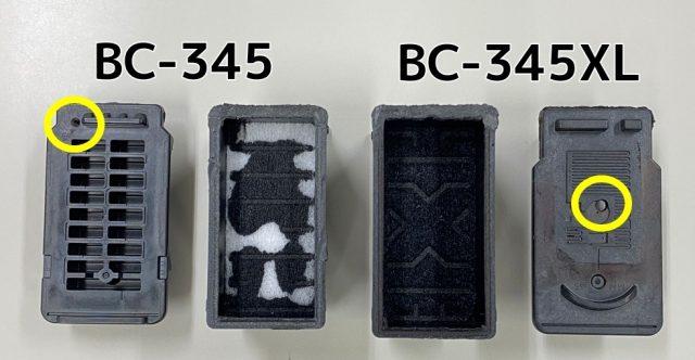 bc-345