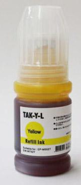 TAK-4CL 互換インク
