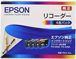 RDH-4CL (リコーダー) エプソン 互換インク 4色セット