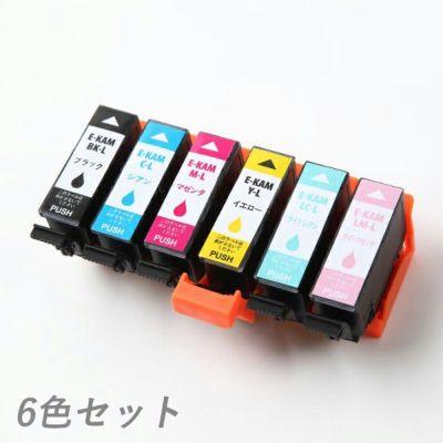 KAM-6CL-L (カメ) エプソン 互換インク 6色セット