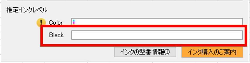 TS5330_05