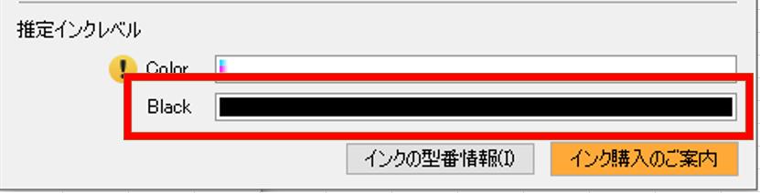 TS5330_04